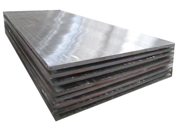 Gambar Harga Plat Besi Stainless Steel