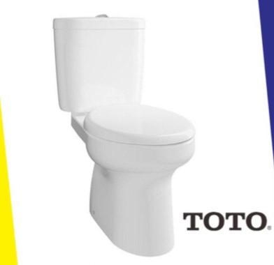 Gambar Harga Closet Duduk Toto CW421J